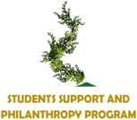Students Support Philanthropy Program